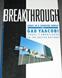 Breakthrough, Gad Yaacobi, 0845348582