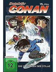 Detektiv Conan - 15.Film: Die 15 Minuten der Stille
