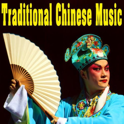 Traditional Chinese Music by Dragon Power on Amazon Music ...