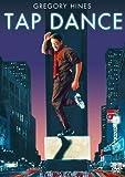 Tap Dance [FR Import] [DVD] Hines, Gregory; Davis Jr., Sammy; Douglass, Suzza...