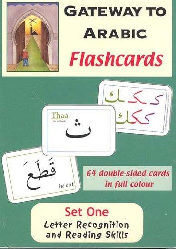 Gateway to Arabic Flashcards: Level 1 (Arabic Cards)