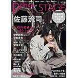 Prince of STAGE Vol.12