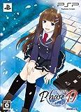 Phase D 蒼華の章 (初回限定版) - PSP
