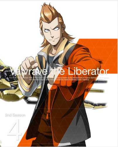 Animation - Valvrave The Liberator 2Nd Season 4 (BD+CD) [Japan LTD BD] ANZX-9061