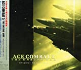 Ace Combat 5: Unsung War (Original Soundtrack)