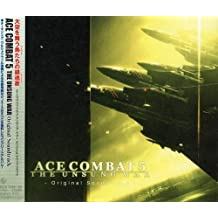 Ace Combat 5: Unsung War (Original Soundtrack)