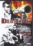 Dead Or Alive I (Import Movie) (European Format - Zone 2) (2005) Riki Takeuchi; Hitoshi Ozawa; Kaoru Sugita
