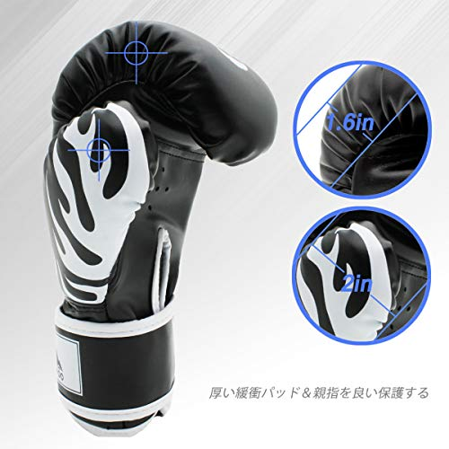 4oz 6oz fit 3 to 14 Years GROOFOO Kids Boxing Gloves for Child Punching Bag Sparring Training