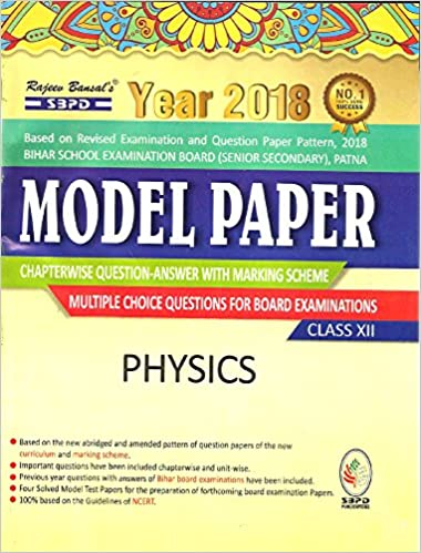 Amazon buy sbpd publications physics for class 12th book online amazon buy sbpd publications physics for class 12th book online at low prices in india sbpd publications physics for class 12th reviews ratings fandeluxe Image collections