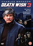 Death Wish 3 UK DVD [1985]