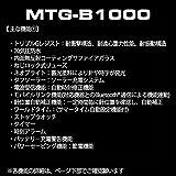 CASIO G-SHOCK MT-G Bluetooth MTG-B1000-1AJF
