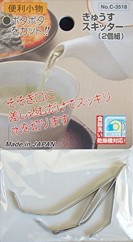 Pearl Metal Tea pots KYUSU Spill prevention made in japan for Tea and Coffee drip (Teapot Drip)