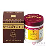 Oronine H Ointment – Large-100g Hong Kong Packing -HK-15320 Review
