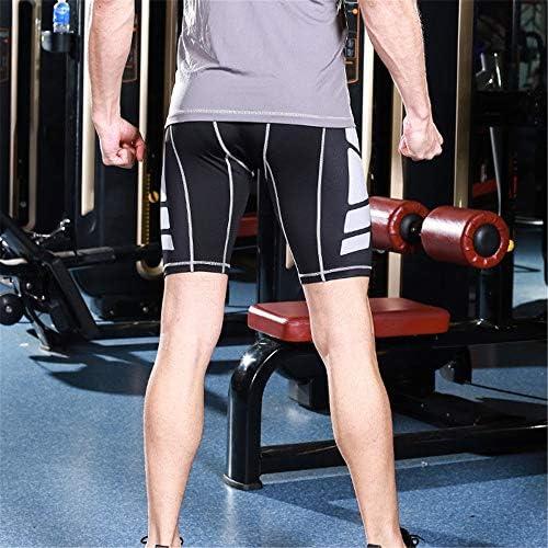 短いフィットネス ショーツストレッチ速乾性パンツを実行しているメンズタイトなトレーニングパンツスポーツフィットネス スポーツショーツ (色 : グレー, Size : S)