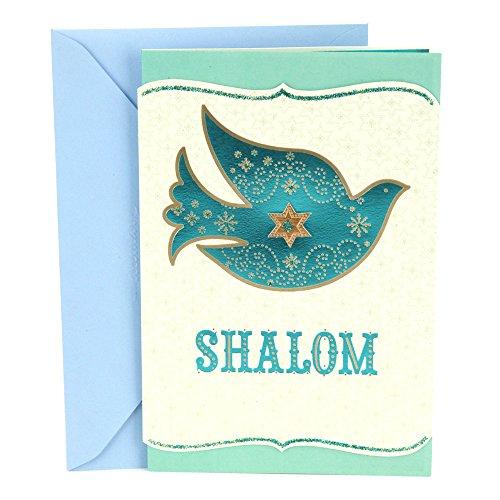 Jewish Card (Hallmark Tree of Life Hanukkah Greeting Card (Shalom Dove))