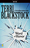 Word of Honor (The Newpointe 911 Series Book 3)