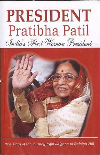 pratibha patil history