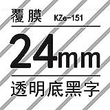 Ocamo PT-P700 Label Printer Number Machine Pasters 24mm Stickers Label Ribbon for Brother PT Series transparent black letter