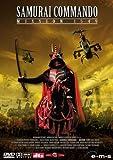 Samurai Commando: Mission 1549