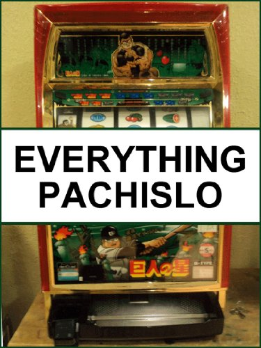 Pachislo Skill Machine Stop - Everything Pachislo