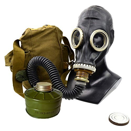 Black Soviet GP Gas Mask with rubber hose (post-apocalyptic cosplay costume) (Small: 63.5cm - 65.5cm / 24.8