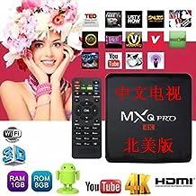 [2018-New Version] CIBN 华文电视-北美版(Chinese CCTV Hongkong TVB TMD)live channel MXQ Pro TV BOX UHD 4K Android 6.0/64Bit/Amlogic S905X Quad Core 1G/8G