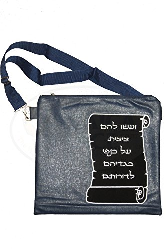 (Tallis and Tefillin Bag Set Leatherette and Velvet in Black and Blue Scroll Design)