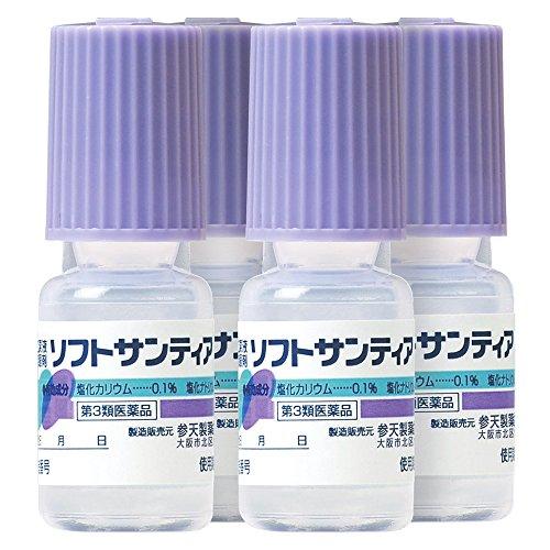 日本参天 人工眼泪 滴眼剂 5mL×4