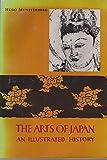 Arts of Japan, Hugo Munsterberg, 0804800421