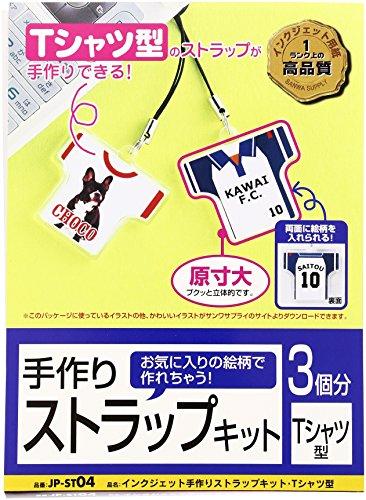 SANWA SUPPLY handmade strap kit ? T-shirt type JP-ST04