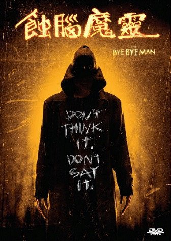 The Bye Bye Man (Region 3 DVD / Non USA Region) (Hong Kong version / Chinese subtitled) 蝕腦魔靈