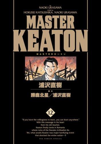 MASTER KEATON 12 完全版 (ビッグコミックススペシャル)