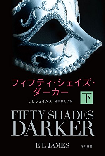 Download Fifuti sheizu daka. 3. PDF