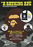 A BATHING APE® 2016 SPRING COLLECTION (e-MOOK 宝島社ブランドムック)