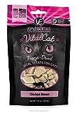 Vital Essentials Vital Cat Freeze-Dried Chicken Breast Grain Free Limited Ingredient Cat Treats - 1 Ounce Bag