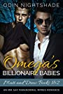 Omega's Billionaire Babies: Matt and Drew Books 1 and 2: An MM Gay Paranormal Mpreg Romance