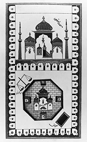 Al Aqsa & Dome Of The Rock Narabic Diagrams Of The Al Aqsa Mosque And Dome Of The Rock On The Temple Mount In Jerusalem Poster Print by (18 x 24)