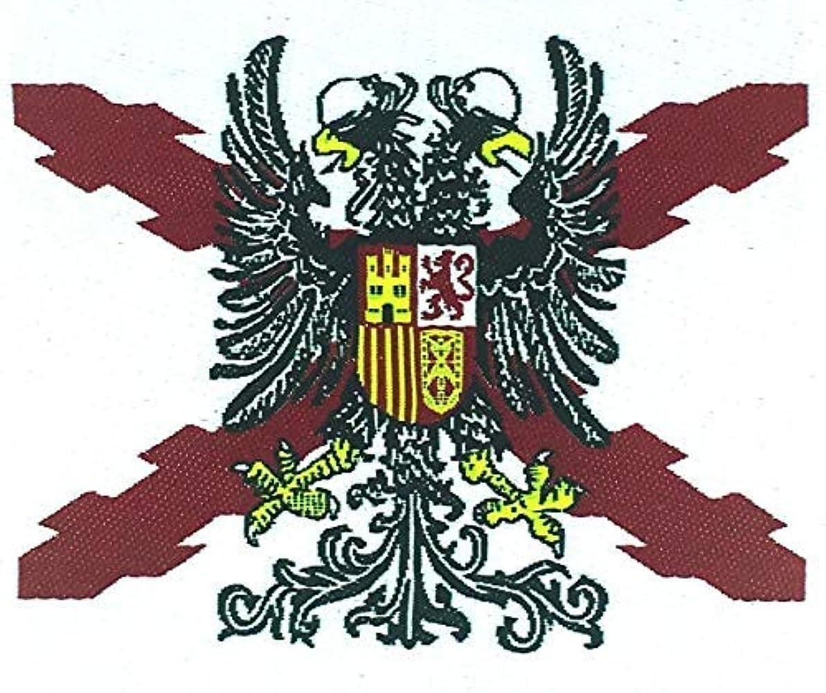 Parche Termoadhesivo de la Bandera de los Tercios de Flandes 7cm: Amazon.es: Ropa y accesorios