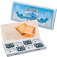 Shiroi Koibito Langue de Chat Cookie with White & Black Chocolate 24 Pieces/Box Shipping from Sapporo [Hokkaido]