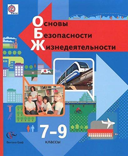 OBZh 7-9kl [Uchebnik] FGOS Text fb2 book
