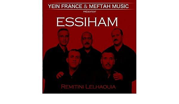 ESSIHAM TÉLÉCHARGER MP3 GROUP MUSIC