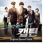 [CD]お願い、キャプテン / 韓国ドラマOST (SBS)(韓国盤)