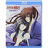 Rurouni Kenshin: Trust and Betrayal Limited Edition
