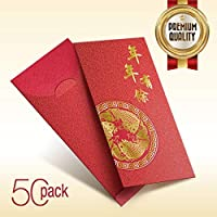 50 Pack - Trendy Chinese New Year Traditional Red Packet/Lai See/Hong Bao/Lucky Money/Red Envelope for Wedding Lunar New…