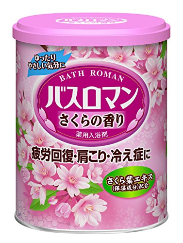 Bathroman Bath Salt Cherry Blossom - 1 pc