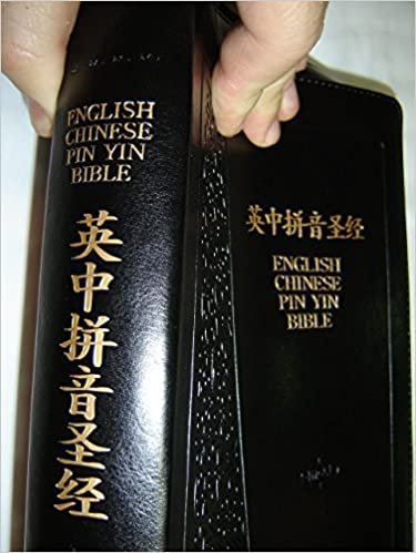 Luxury English Chinese Pin Yin Bible Black Leather Bound Zipper Thumb Index Golden Edges The Old Testament And New Testament Kjv Chinese
