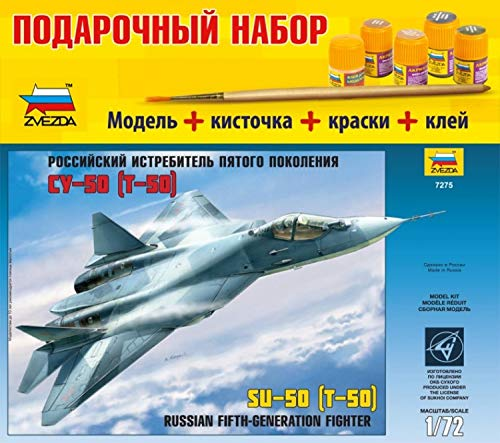 ZVEZDA 7275 P Russian Fifth-Generation Fighter Sukhoi SU-50 (T-50) Gift Set (Paints -