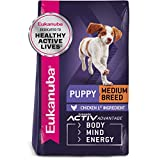 Eukanuba Puppy Growth Food, 16 lb