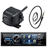 JVC KD-AV41BT 3'' Inch Display Car CD DVD USB Bluetooth Stereo Receiver Bundle Combo With Kenwood Rearview Wide Angle View Backup Camera, Enrock 22'' AM/FM Radio Antenna