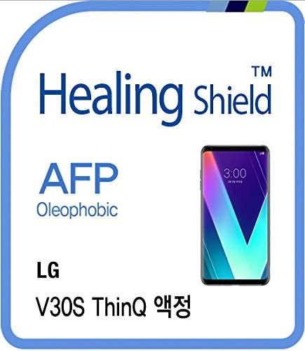 Healingshield スキンシール液晶保護フィルム Oleophobic AFP Clear Film for Lg Mobile V30S ThinQ [Front 2pc+Back 1pc]